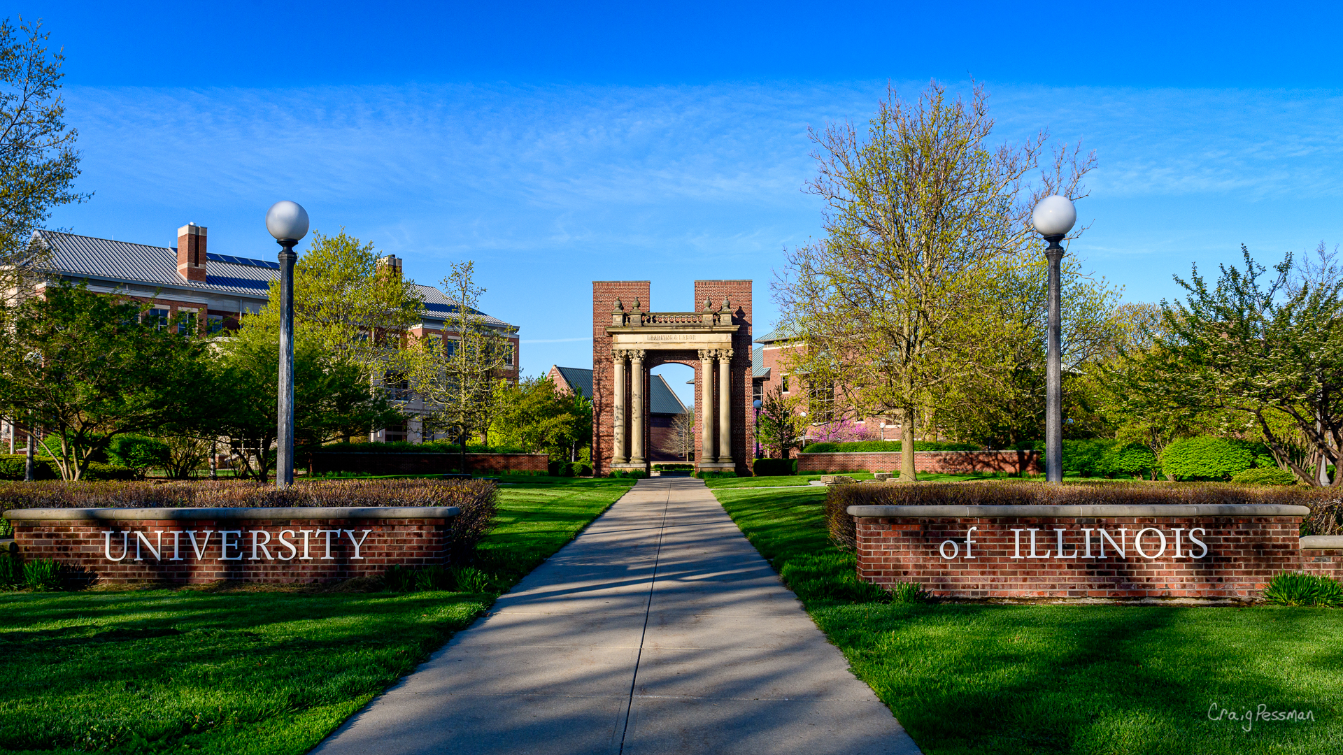 Gateway at Illinois